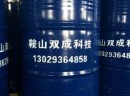 熱拌用瀝青再生劑